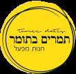 תמונת לוגו תמרים בתומר